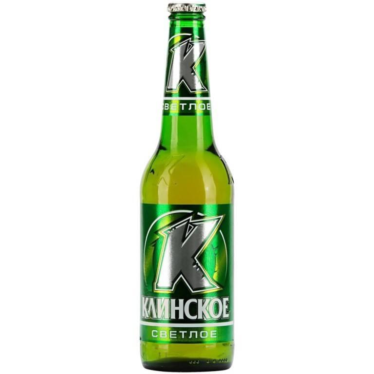 Пиво клинское: особенности и сущетвующие марки