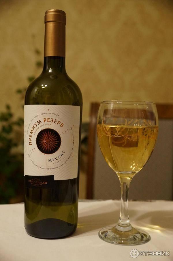 Мускатное вино: история происхождения, производство, выдержка, сорта, как пить напиток