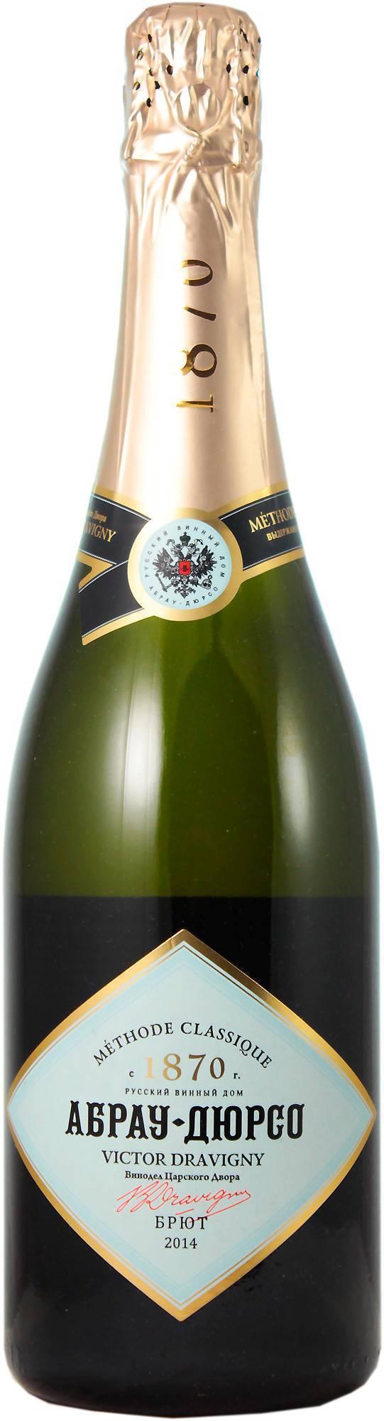 Шампанское абрау-дюрсо – брют, полусладкое, лайт и другие виды  + видео | наливали