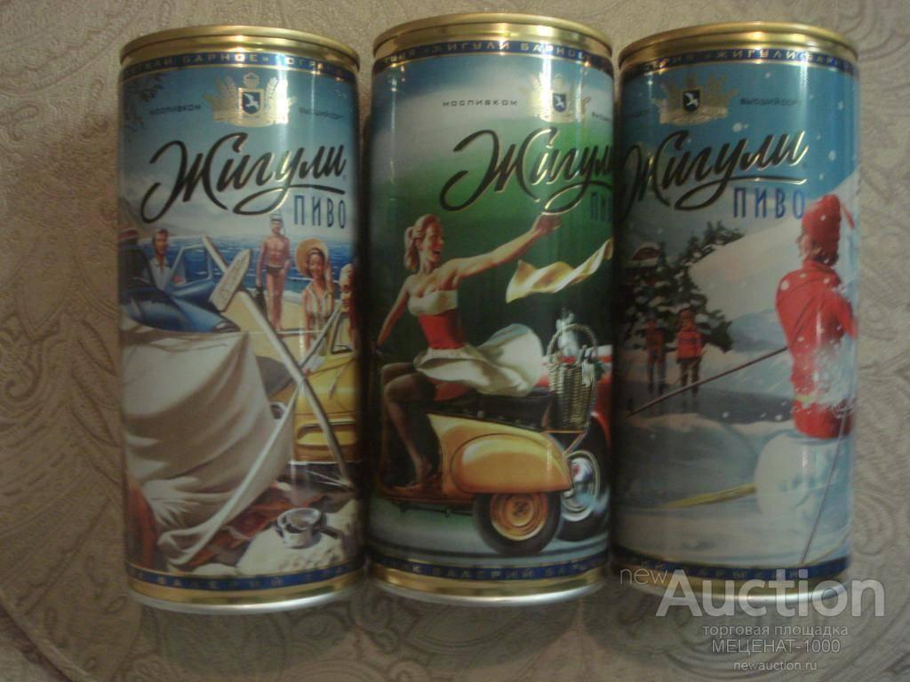 Московская пивоваренная компания • медиа: жигули барное или как мы создали классическое русское пиво ⛳️ алко профи