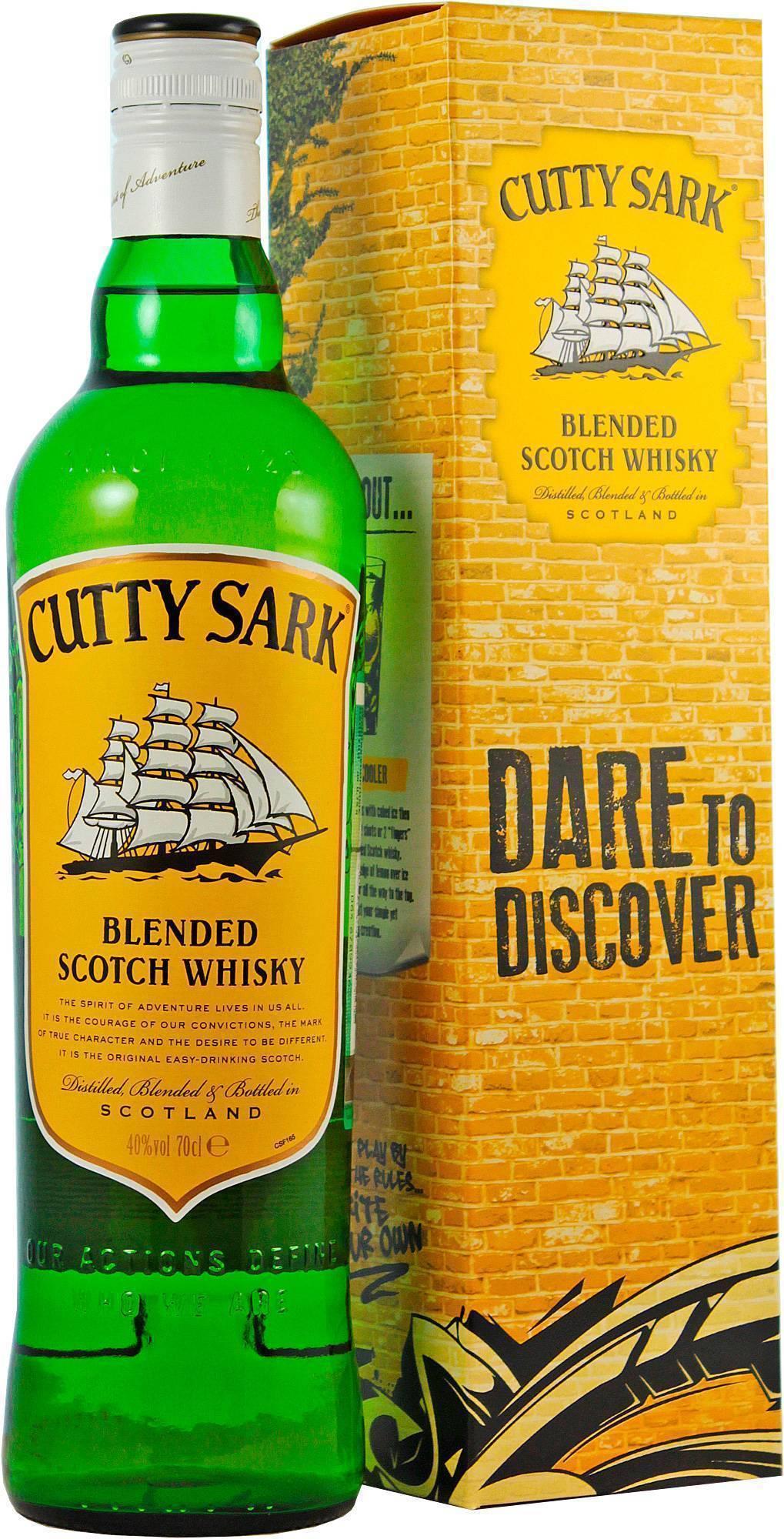 Виски катти сарк (cutty sark): история бренда, особенности вкуса и обзор линейки - международная платформа для барменов inshaker