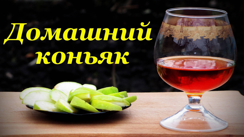 Лучшие рецепты настоек и наливок на самогоне. как приготовить дома? | про самогон и другие напитки ? | яндекс дзен