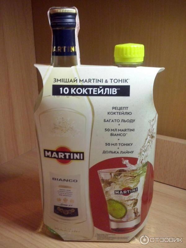 Мартини: состав, из чего и как делают бьянко, название ягоды, трав, формула напитка