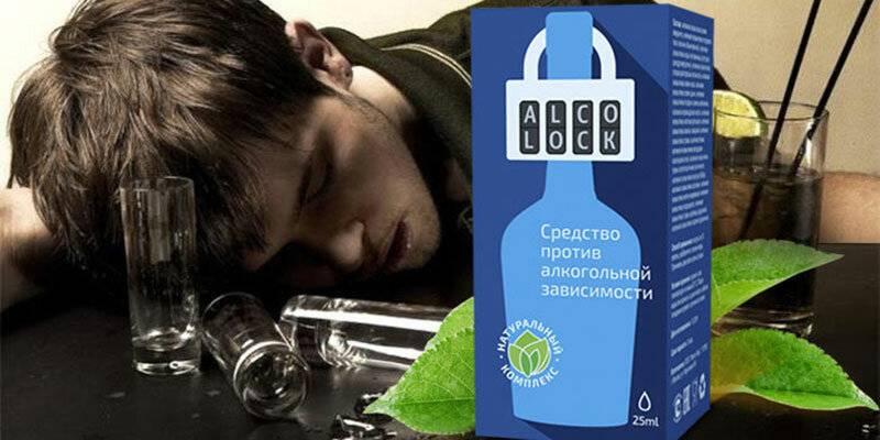 Что можно подсыпать в алкоголь чтобы человек бросил пить