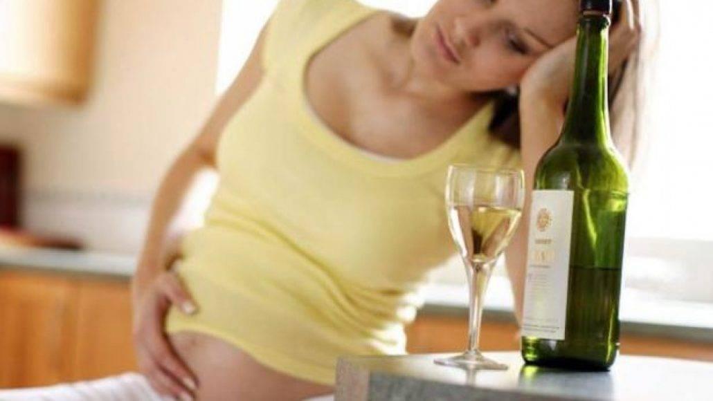 Не знала что беременна и пила алкоголь