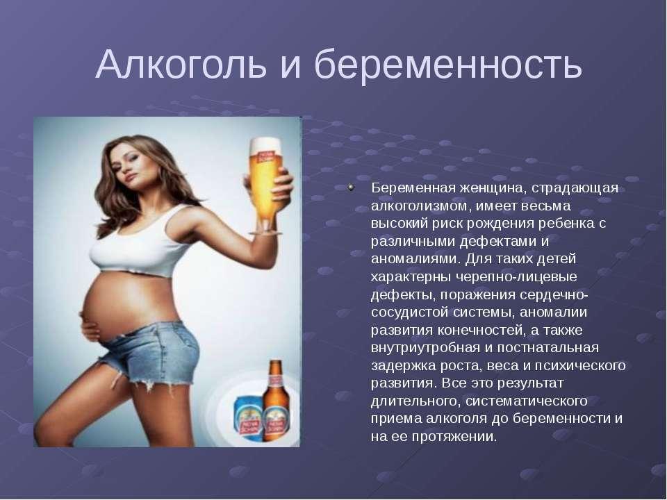 Как алкоголь влияет на потенцию у мужчин: алкоголь и потенция, влияет ли алкоголь на потенцию и эрекцию