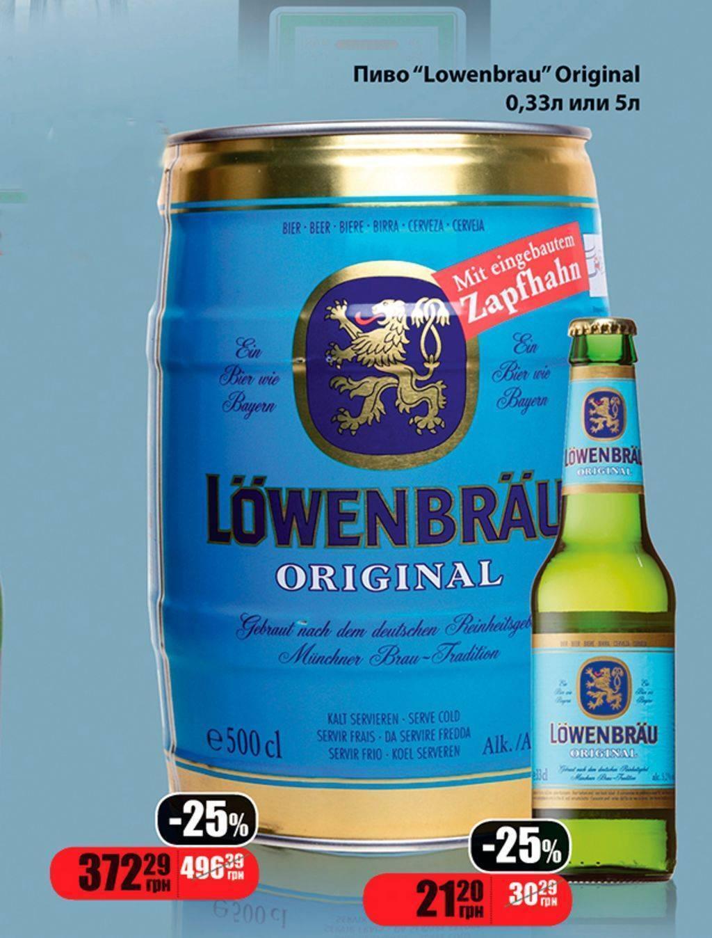 Пиво budweiser (будвайзер): особенности вкуса и технологии, обзор линейки американского и чешского бренда
