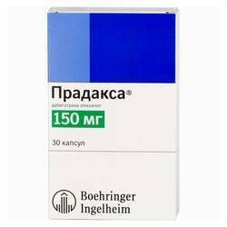 Письмо федеральной службы по надзору в сфере здравоохранения от 5 декабря 2013г. №16и-1445/13 «о новых данных по безопасности лекарственных препаратов эликвис, прадакса, ксарелто»