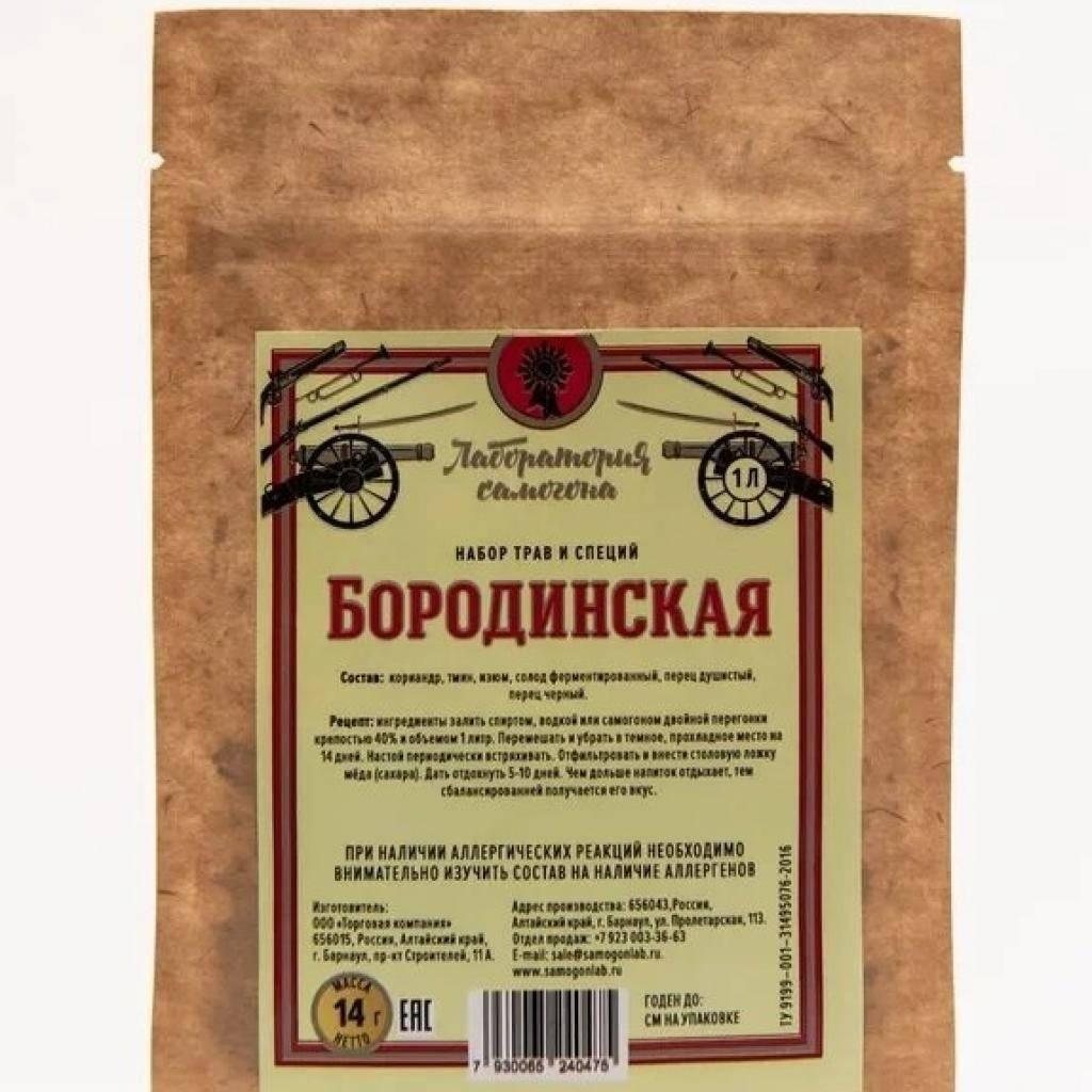 Бородинская настойка: классическая и на хлебе