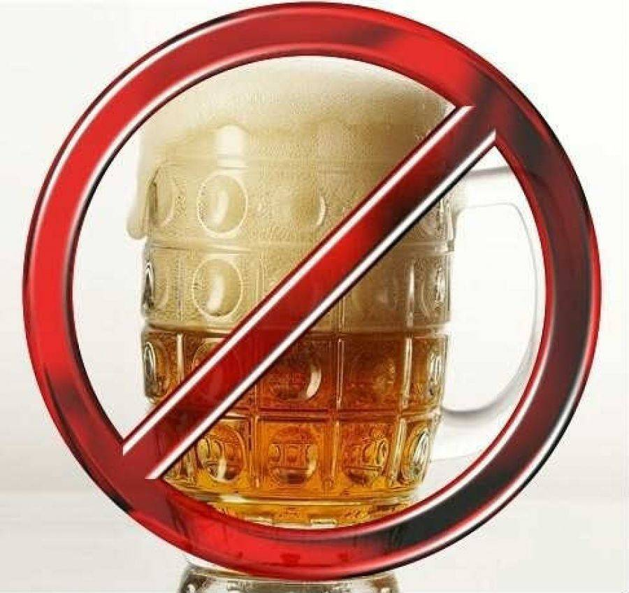 Пивной алкоголизм и его последствия