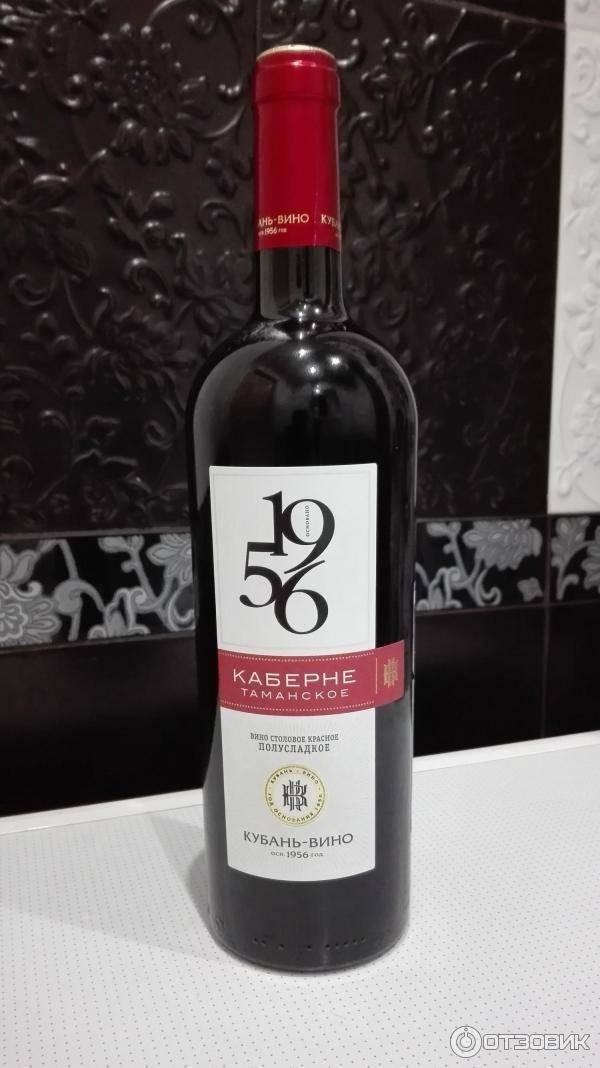 Как выбрать вино красное полусладкое? какой марки купить красное полусладкое вино?