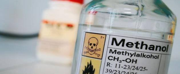 Как отличить метиловый спирт от этилового? как распознать метиловый спирт в алкоголе? в чем разница между этиловым и метиловым спиртом?