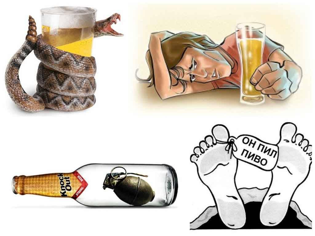 Пиво: влияние и последствия. как бросить пить пиво?