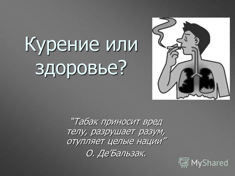 3 марки дешевого, но хорошего табака для самокруток без ядовитых веществ и химии