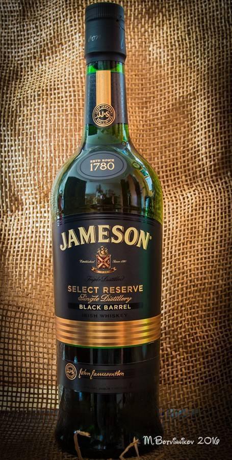 Jameson black barrel select reserve günstig kaufen