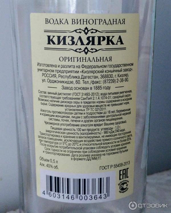 Древний дагестан коньяк. кизлярские коньяки (дагестан). отзывы потребителей о кизлярских коньяках