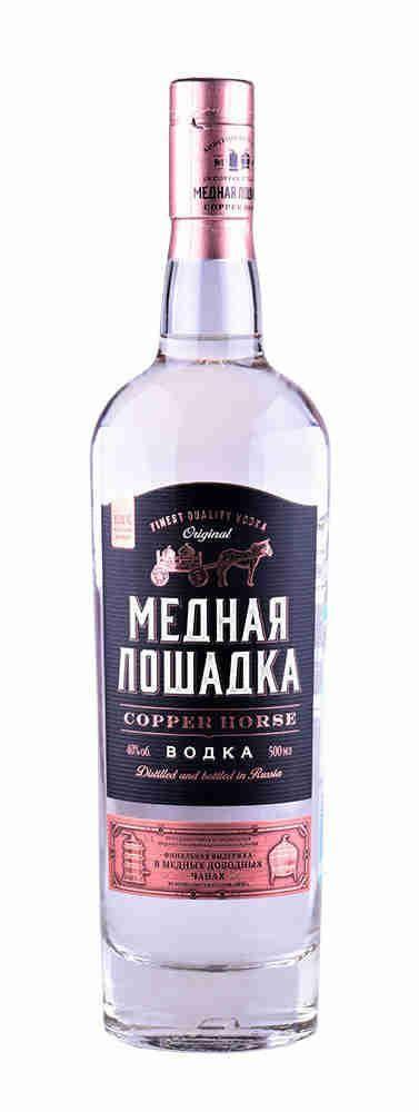 Водка медная лошадка | федеральный реестр алкогольной продукции | реестринформ 2020