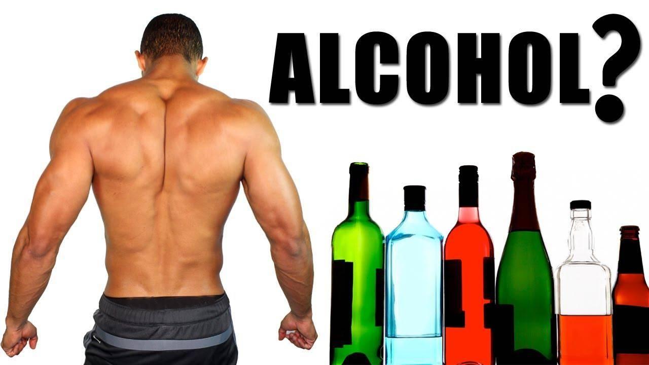 Можно ли употреблять вместе креатин и алкоголь: взаимодействие спортивного питания и спиртного | medeponim.ru