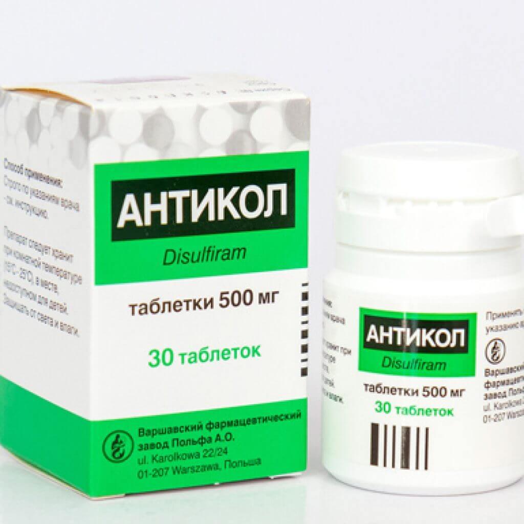 Обзор таблеток и препаратов от алкогольной зависимости