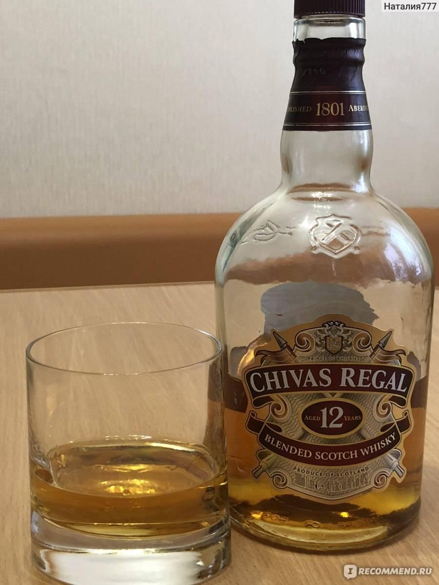 Обзор виски Chivas Regal 25 Years