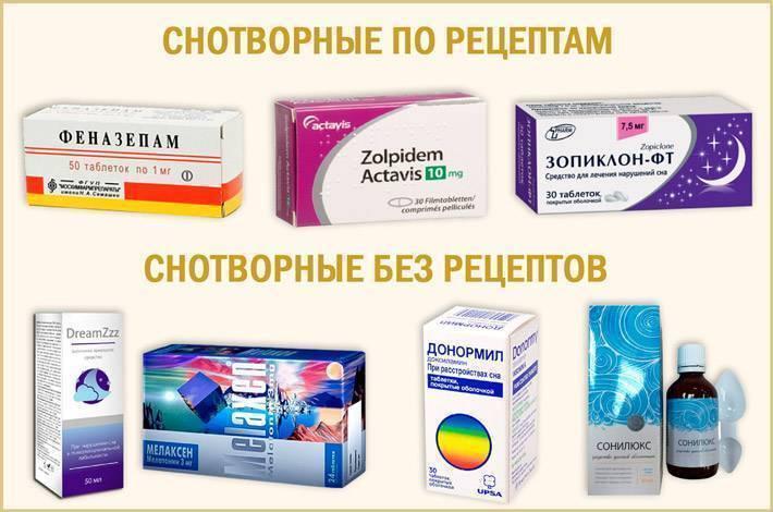 Смертельная доза снотворного для человека в таблетках