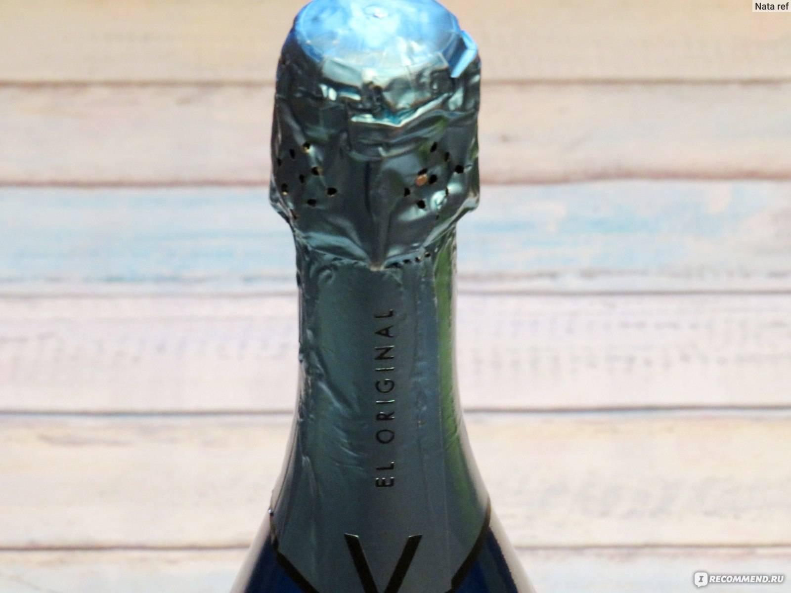 Шампанское aviva: состав, вкусы, цена, сколько градусов и где продается?
