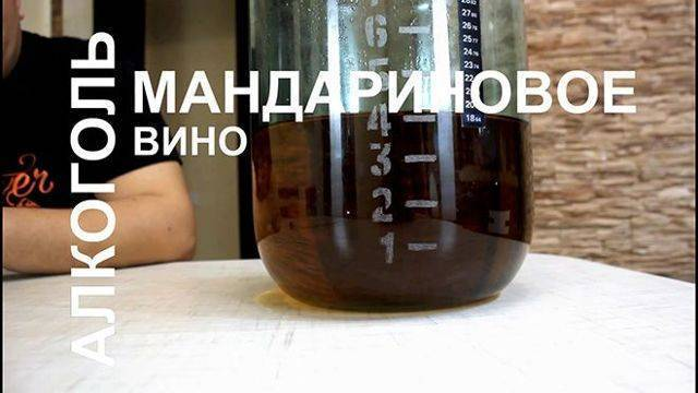 Рецепты компота из мандаринов: секреты приготовления