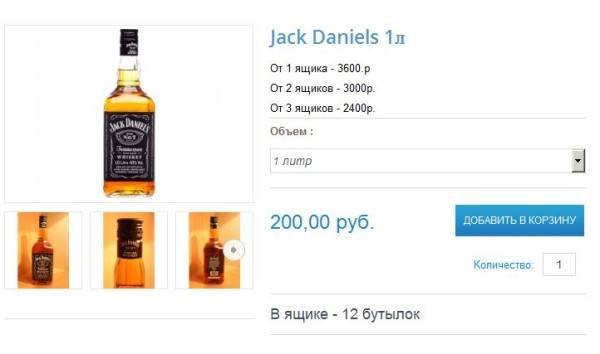 Jack daniel's (джек дэниэлс): как отличить подделку от оригинала