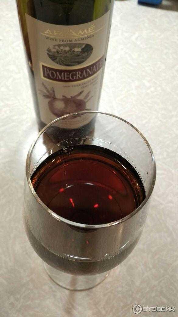 Арямянское вино- названия, лучшие представители, виды