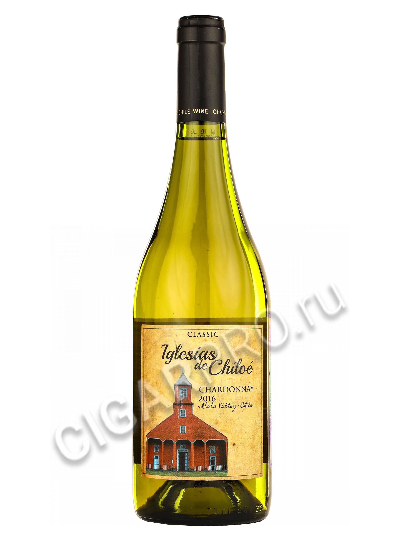 Белое и красное вино шардоне