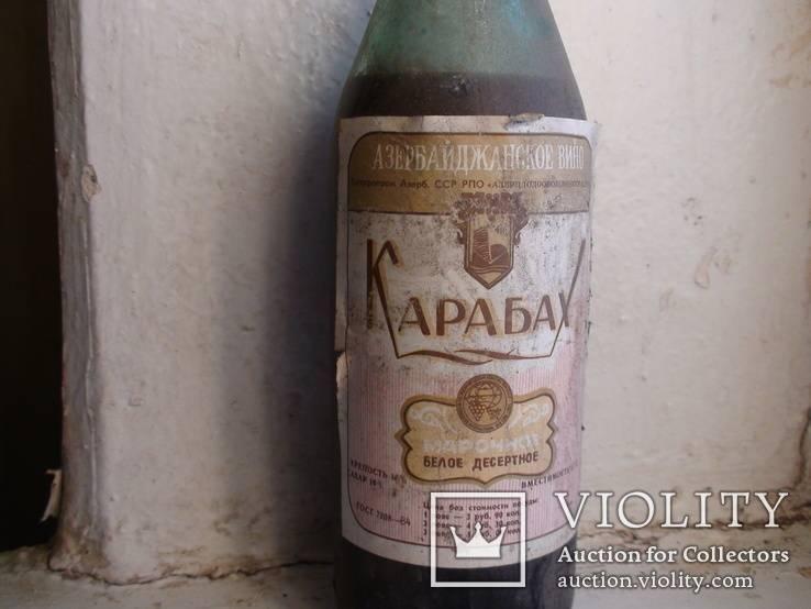 Виноделие азербайджана
