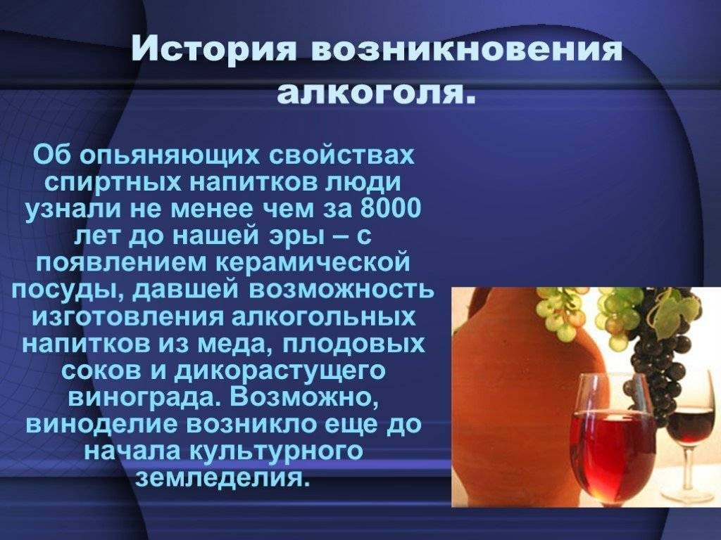 Экскурс в историю — кто придумал русскую водку?