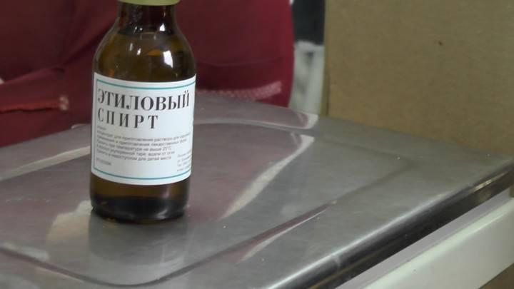 Этиловый спирт: можно ли пить, влияние на организм   moninomama.ru
