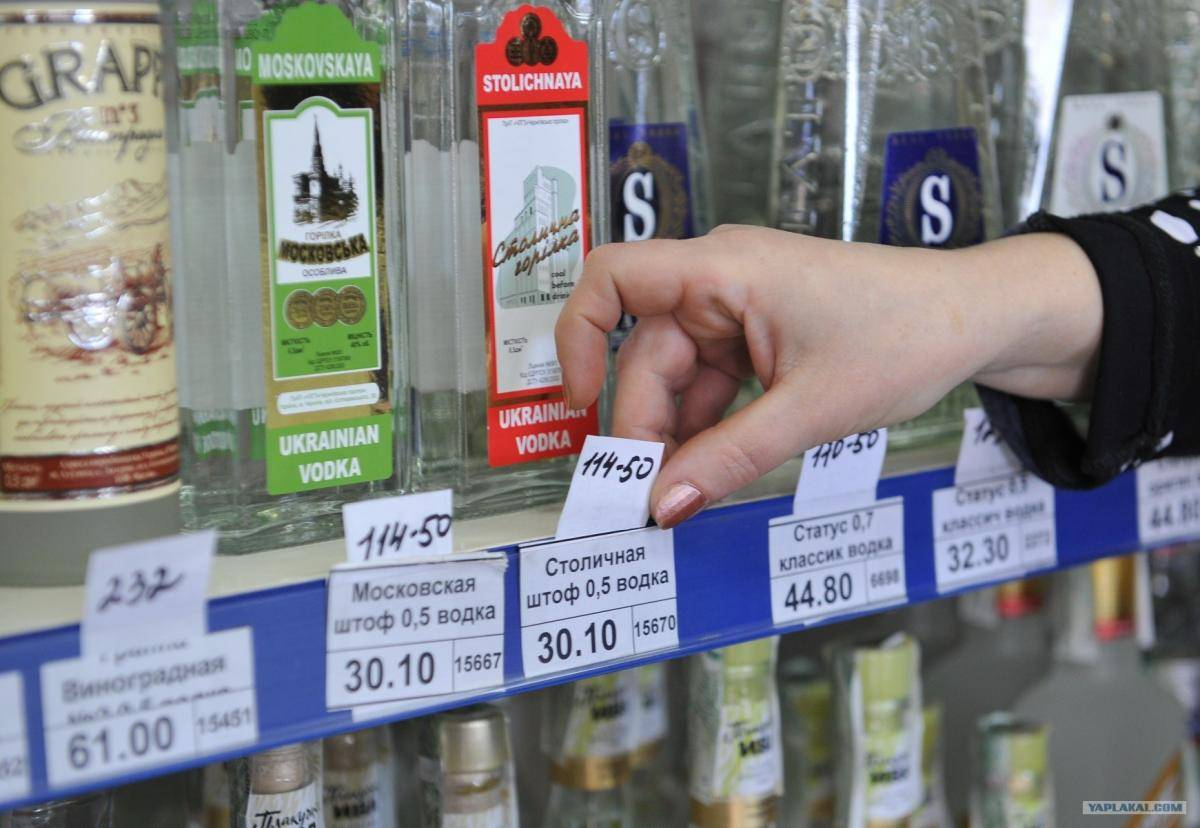 Со скольки и до скольки в 2020 году продают алкоголь в москве