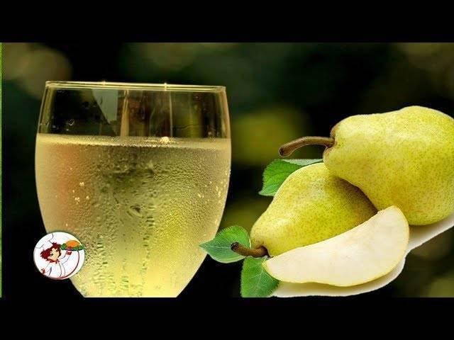 Вино из груш: рецепт приготовления в домашних условиях