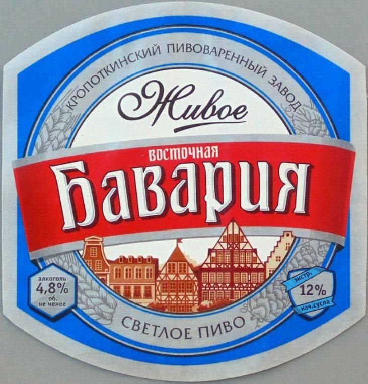 Пиво хамовники — ассортимент напитка, история возникновения, стоимость