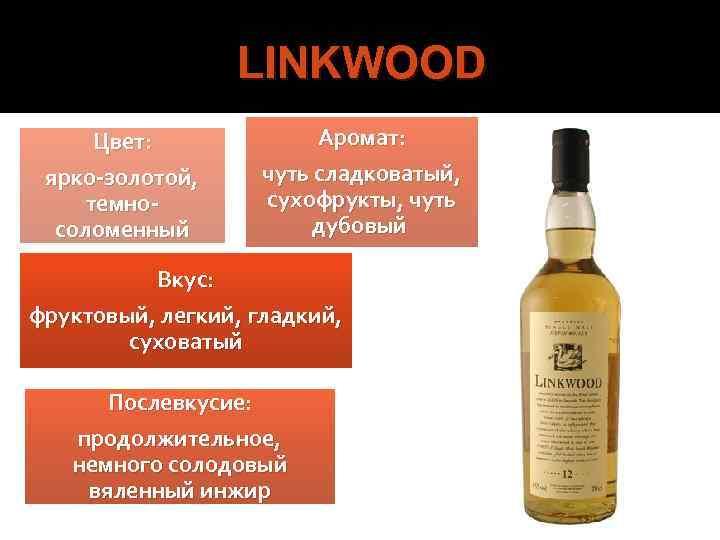 Виски — что это такое? особенности сортов и марок виски.