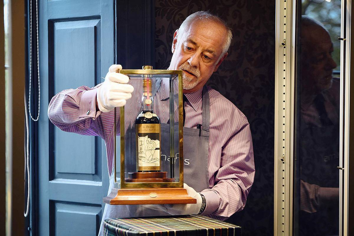Самый дорогой виски в мире