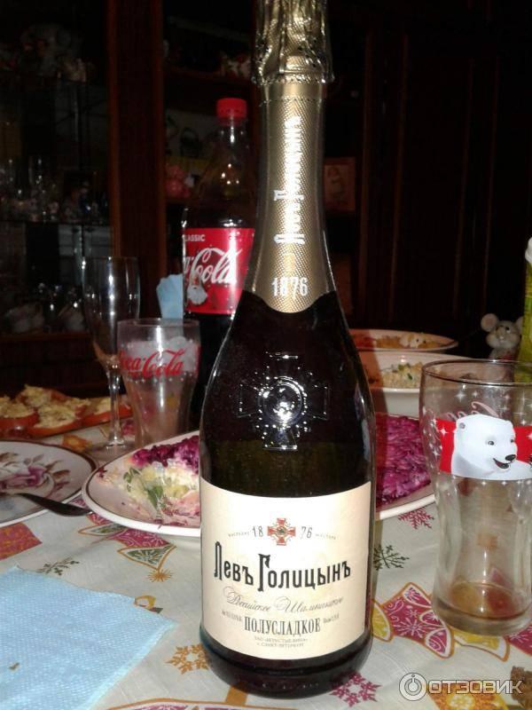 Шампанское лев голицын: особенности вкуса, обзор линейки бренда | inshaker | яндекс дзен