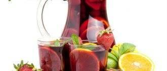 Вина красные: польза и вред. Приготовление красного вина в домашних условиях
