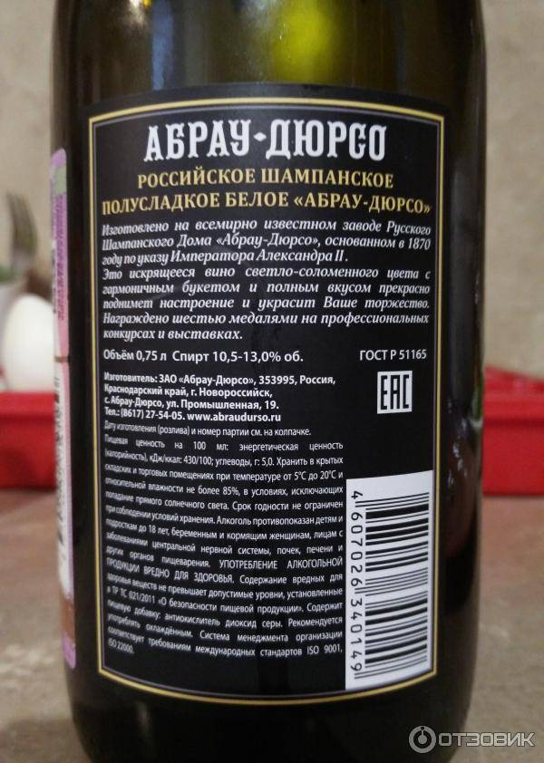 Хранение вина при высокой температуре: современные способы сохранения вкуса, самые популярные ошибки и советы сомелье, влияние температурных условий на напиток