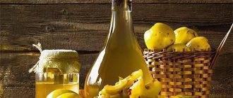 Домашнее вино как уксус что делать - простые пошаговые рецепты с фотографиями
