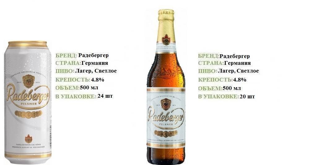 Какое оно - любимое пиво путина?