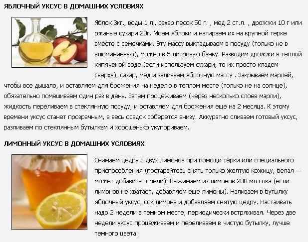 Яблочный уксус в домашних условиях, 4 простых рецепта