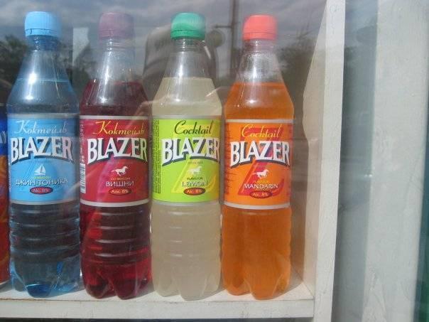 Что такое блейзер (blazer) и сколько стоит этот напиток – жми!