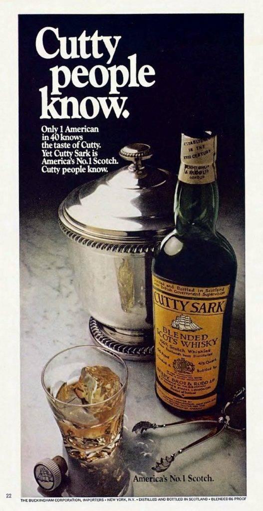 Виски катти сарк (cutty sark): история бренда, особенности вкуса и обзор линейки