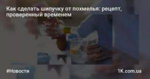 Шипучка из соды и уксуса: лечение, рецепты, взаимодействие, польза