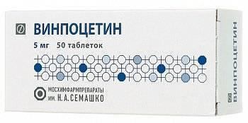 Для чего назначают винпоцетин: инструкция, цена и отзывы