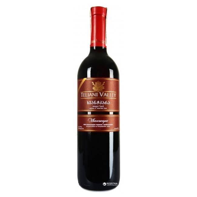 Хванчкара: особенности грузинского красного полусладкого вина