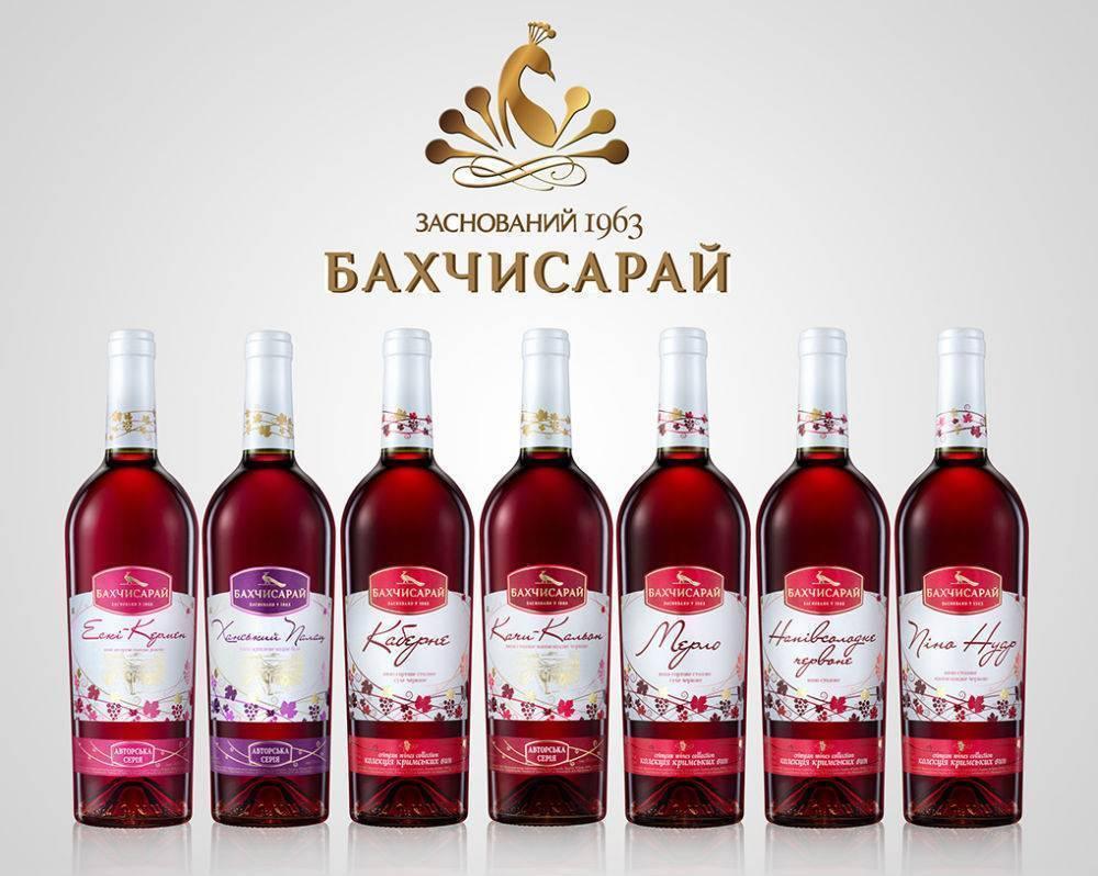 Обзор вин Бахчисарая